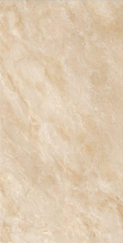 Stone Sense - Crema Marfil – Natural